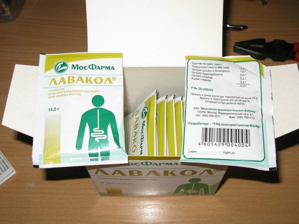 препараты для очищения организма от паразитов отзывы