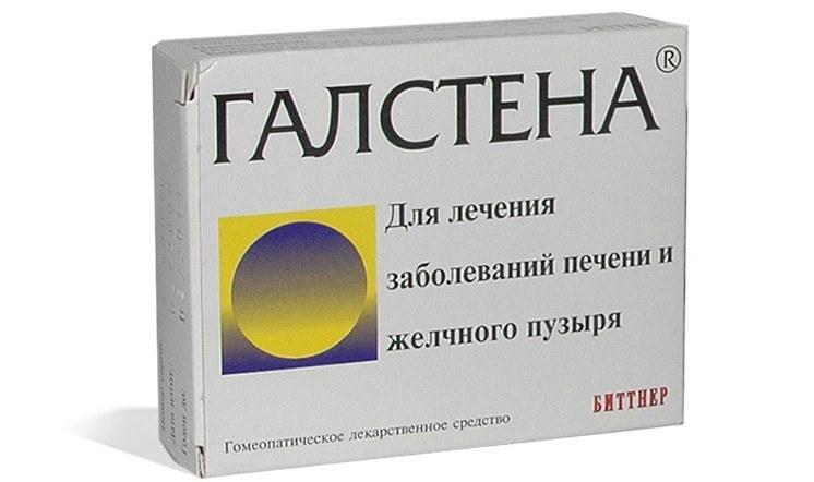 Лекарство для печени Галстена