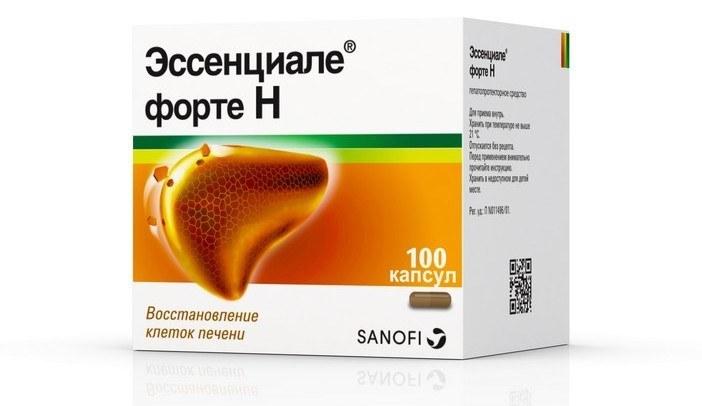 Лекарство для печени Эссенциале форте Н