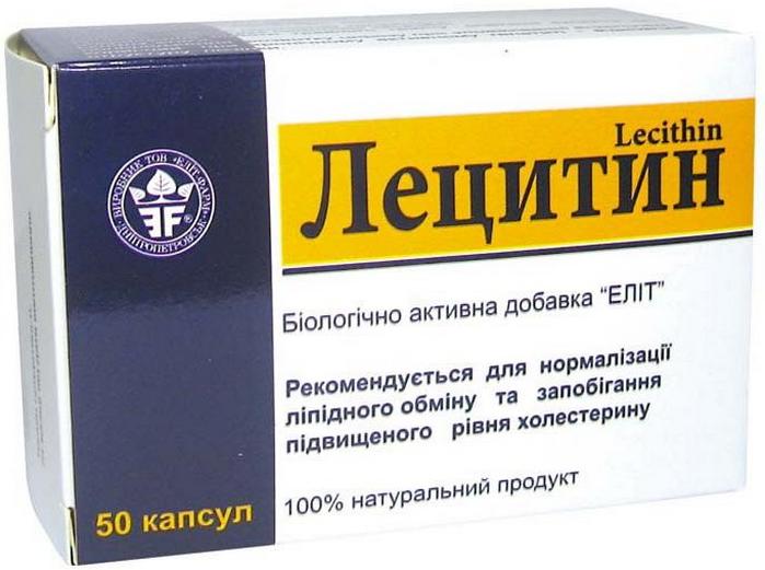Препарат Лецитин