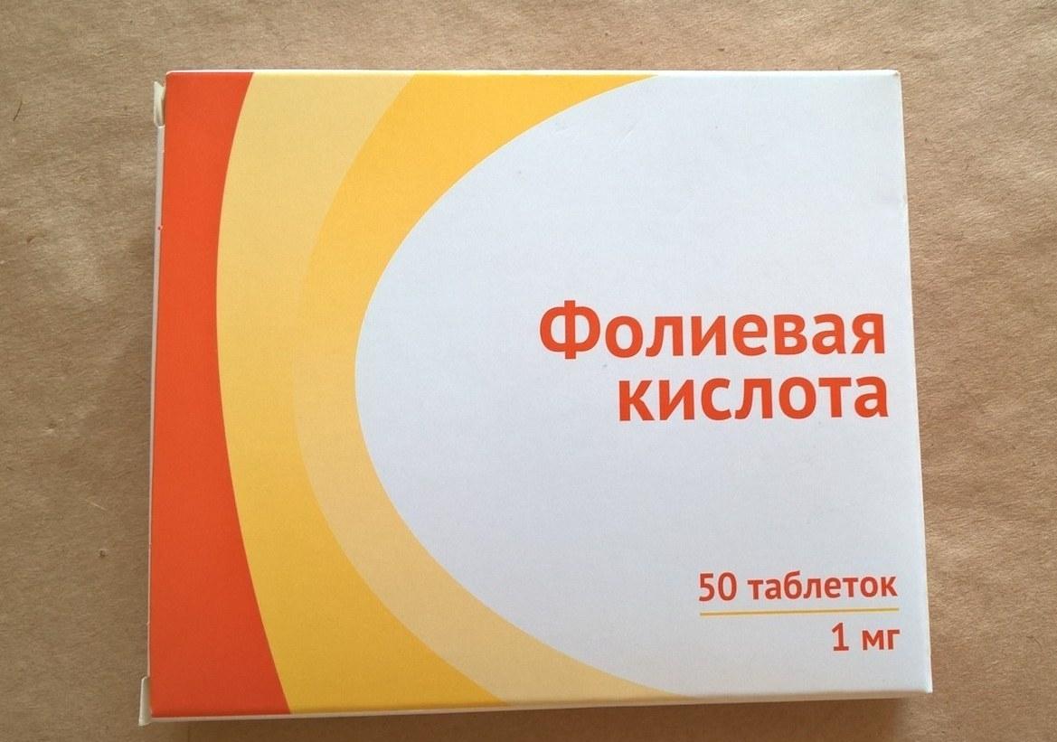 Фолиевая кислота