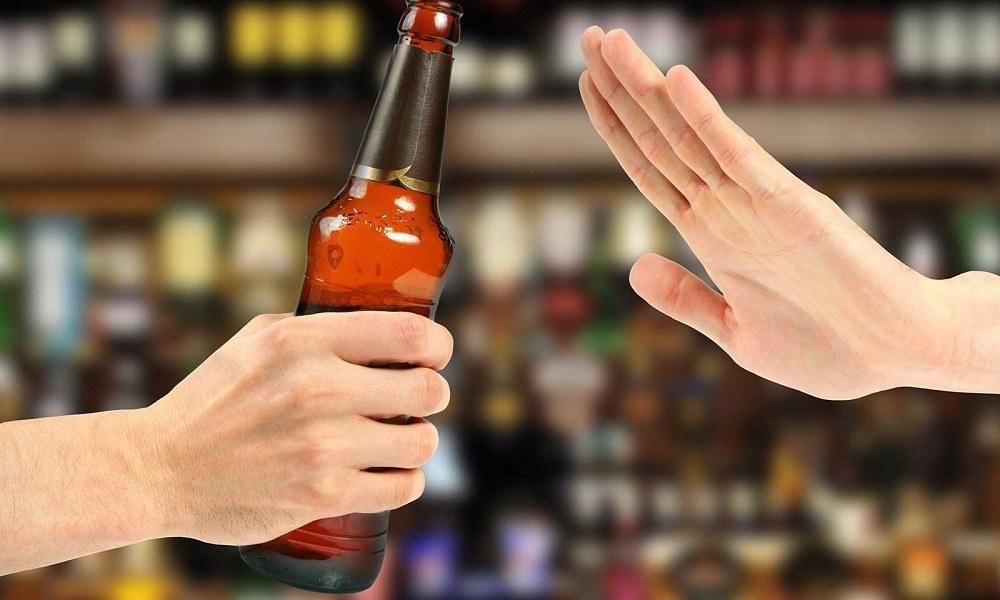 Отказ от алкогольных напитков