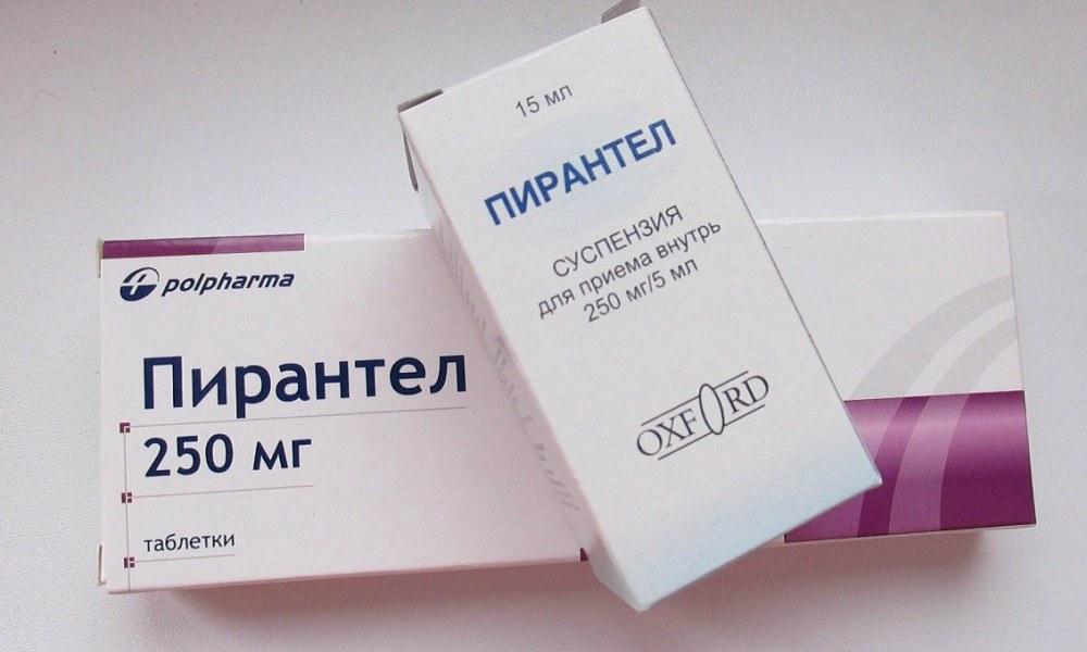 Пирантел лекарство