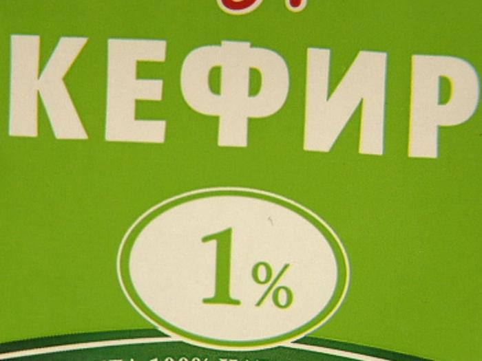 1% кефир